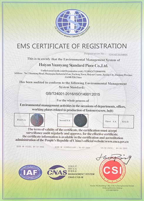 EMS Certificate Of Registration
